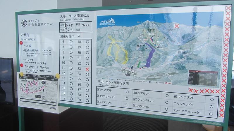 【星野渡假集團】【福島。磐梯町│宿】磐梯山溫泉旅館,緊靠南東北最大滑雪場的溫泉飯店
