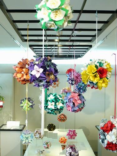 「origami kaikan」の画像検索結果