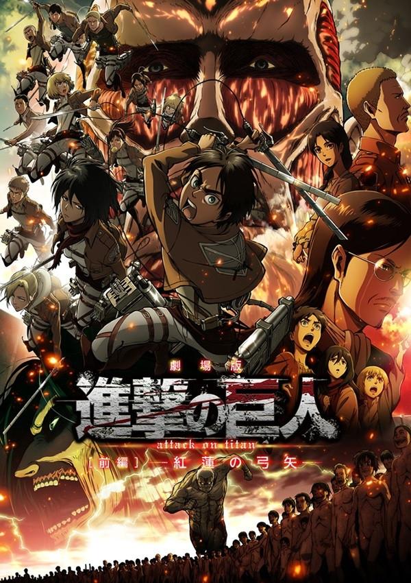 Tấn Công Người Khổng Lồ - Attack On Titan... (2014)