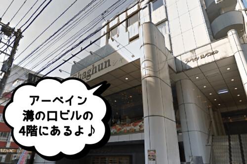 シースリー C3 PR溝口店 予約