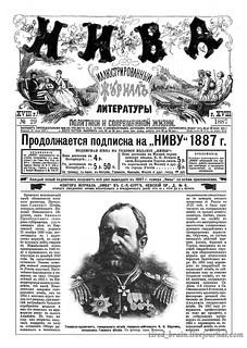 Niva 1887_0698