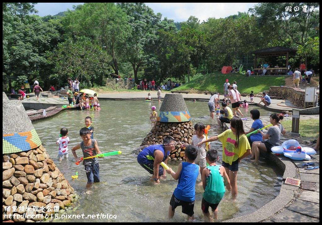 埔里桃米親水公園IMG_1153