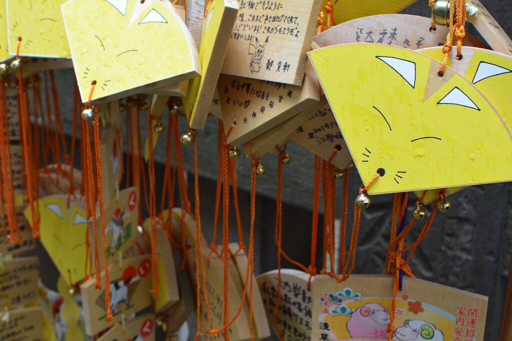 Asakusa shrine Inari