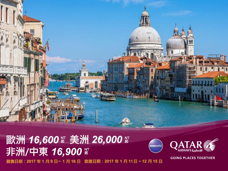 QRTF3_Venice.jpg