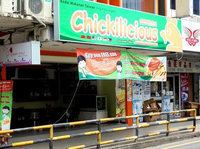Chickilicious Sibu