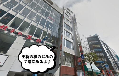 datsumoulabo08-ikebukuro01