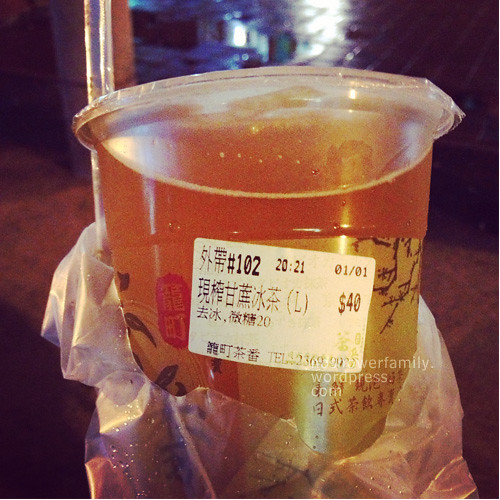 Sugarcane icy juice