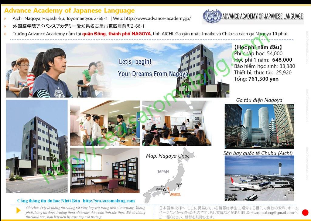 Học viện Advance Academy (Nagoya)