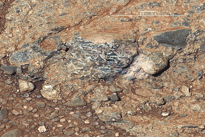 Curiosity rover finds evidence of Mars' primitive continental crust