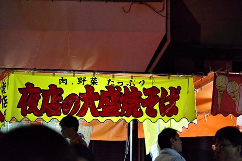 Tsukuda-Sumiyoshi Shrine Festival 2015 18
