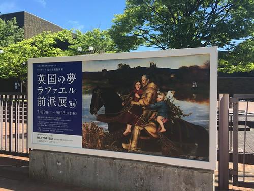 20150722 museum (5)