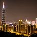 Taipei 101 台北101 by spongebabyalwaysfull