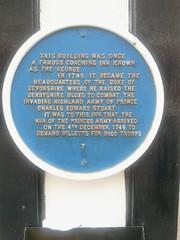 Photo of Blue plaque № 42258
