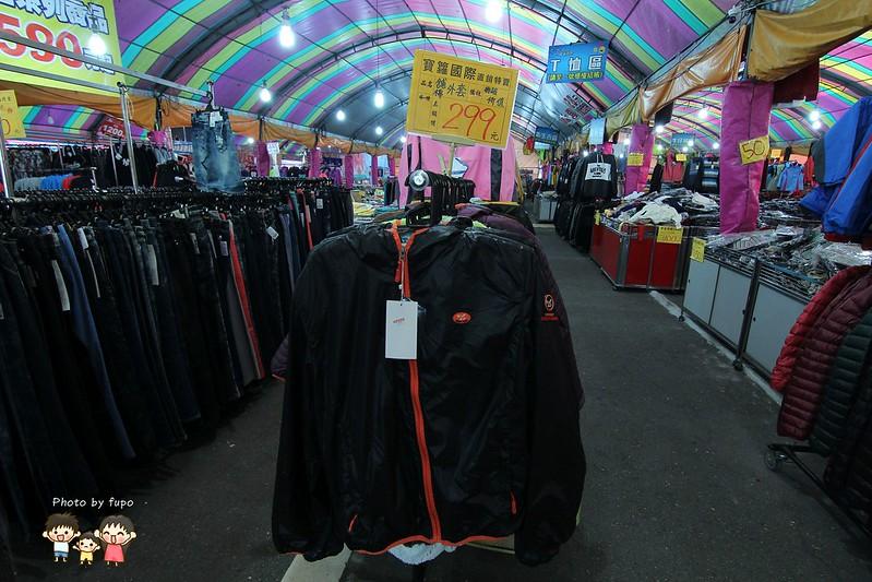 台中聯合特賣 179