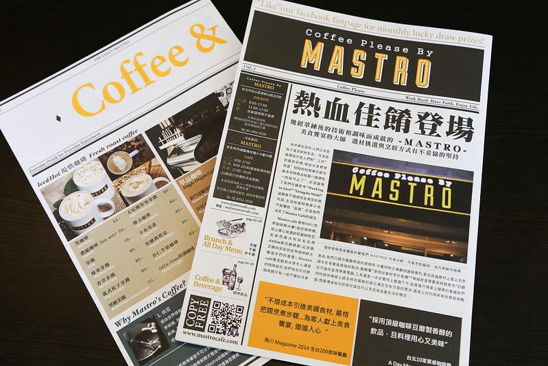 Coffee Please By Mastro Coffee Please By Mastro營業時間 Coffee Please By Mastro菜單 MastroCoffee餐點