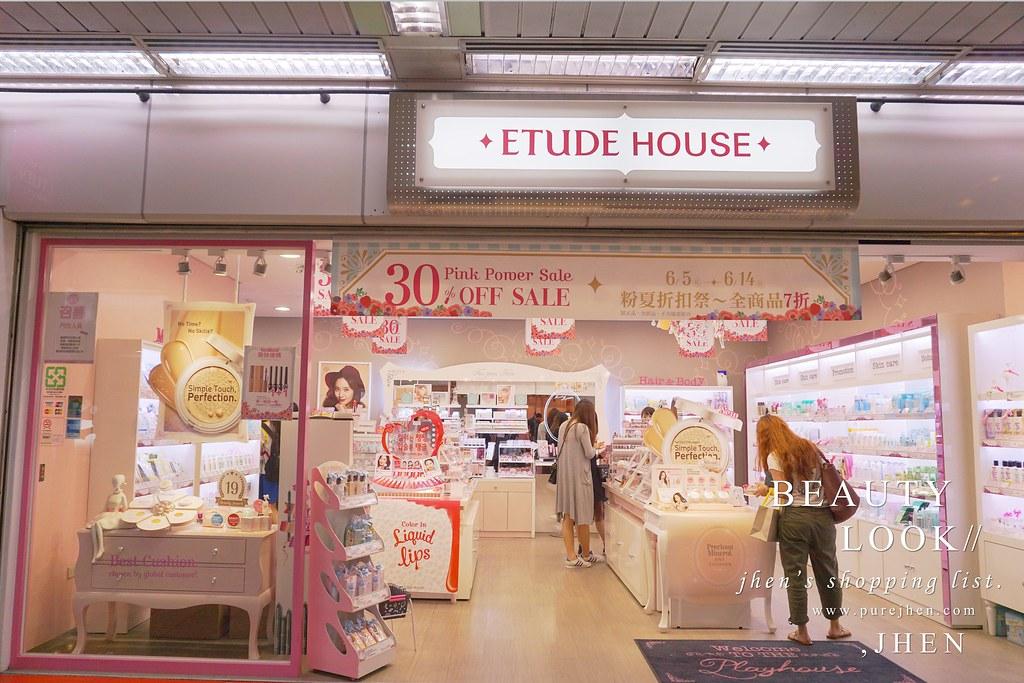 etude house (4)