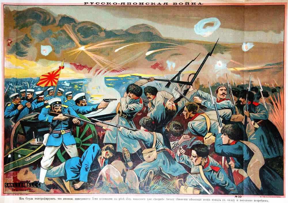 俄日战争宣传画41