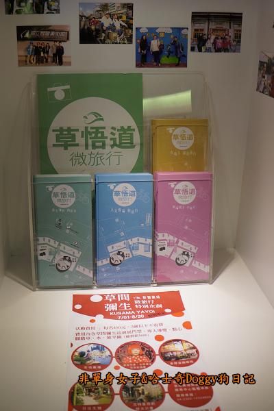 台中草悟道遊客中心&草悟廣場17