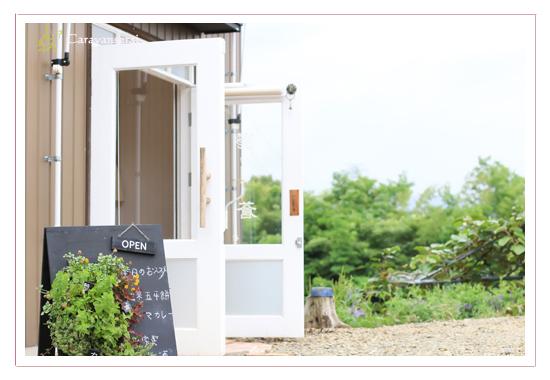 鬱蒼カフェ 瀬戸市でオススメのランチ オーガニックカフェ
