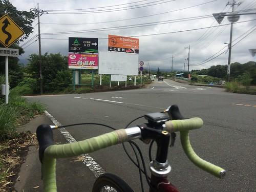三島末広山