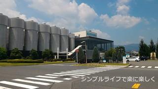 サントリー京都ビール工場5