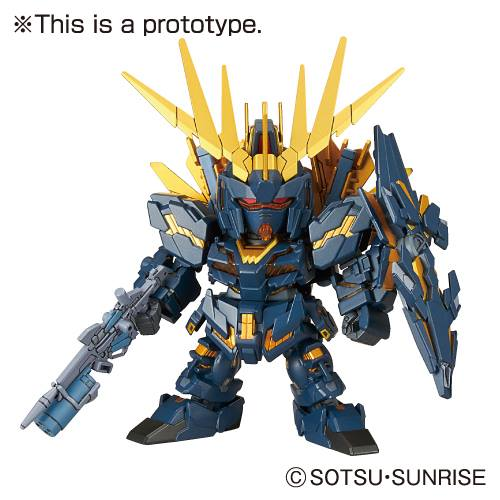 SD GUNDAM EX-STANDARD 《機動戰士鋼彈UC》獨角獸鋼彈2號機 報喪女妖·命運女神(毀滅模式)