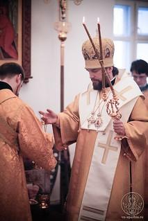 Божественная литургия 45