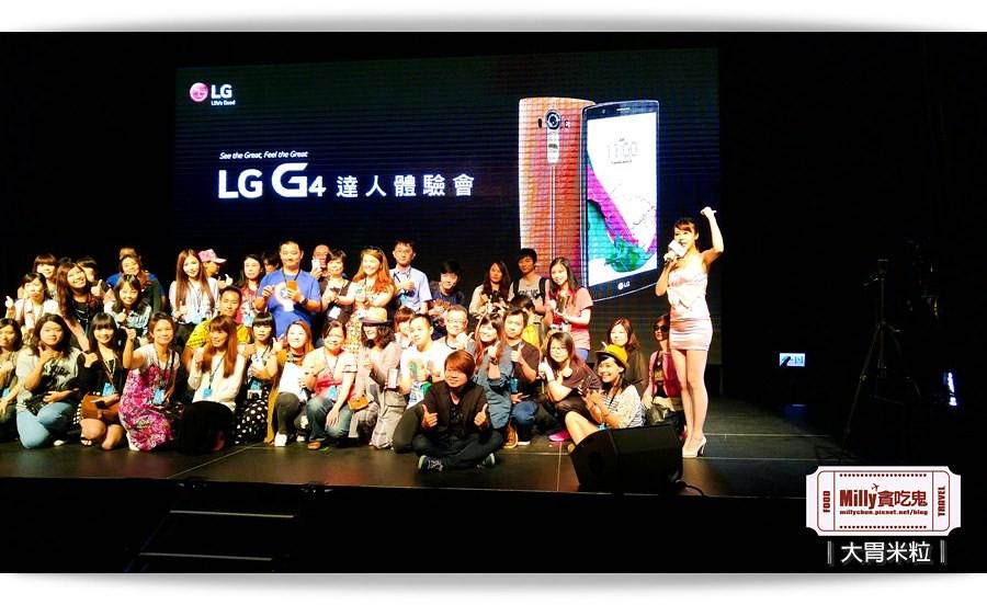 LG-G4067