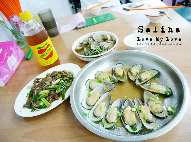 淡水美食海鮮餐廳推薦 (5)