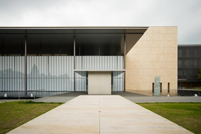 Entrance of Kyoto National Museum, Heisei-Chishinkan Wing (京都国立博物館 平成知新館).