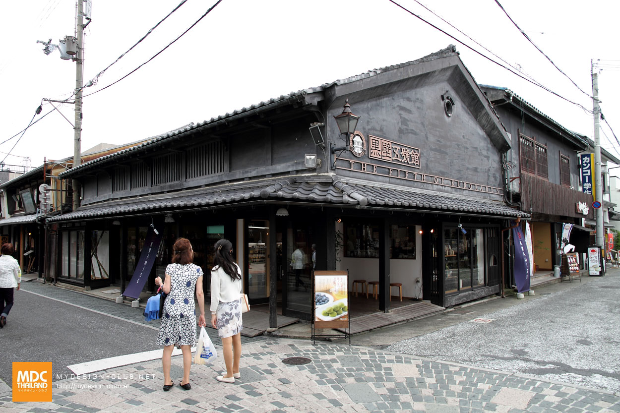 MDC-Japan2015-560
