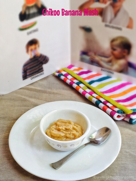 Chikoo banana mash for babies