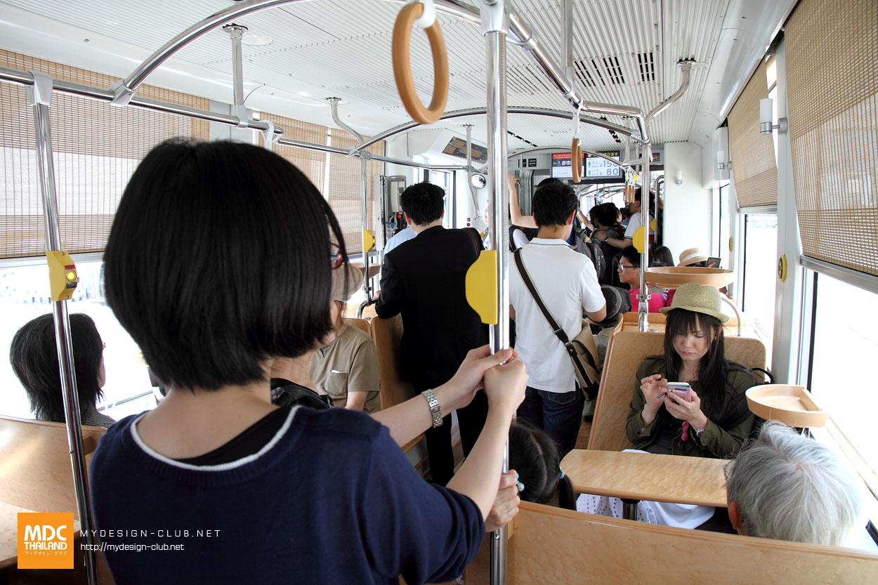 MDC-Japan2015-266