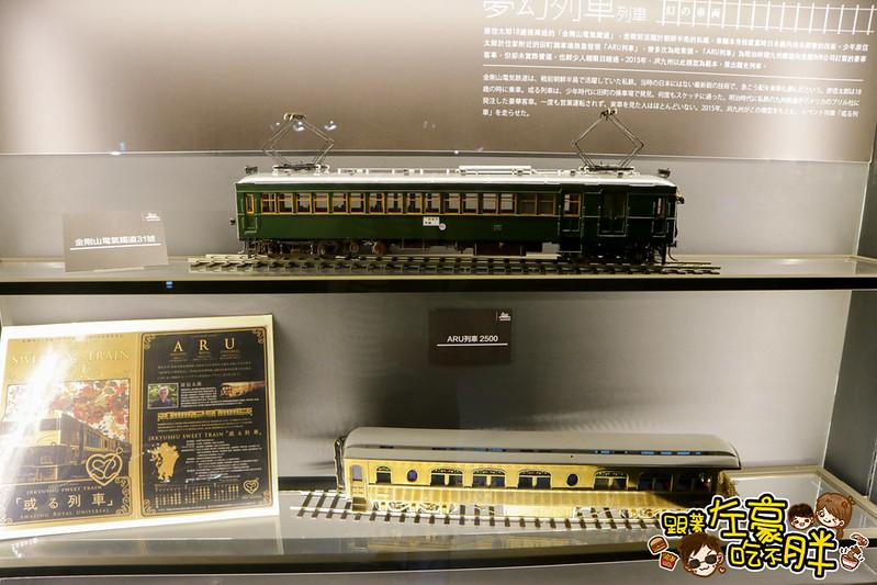 哈瑪星台灣鐵道館-54