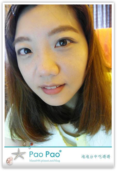 miss hana花娜小姐 持久顯色染眉膏 持久立體美型眉筆
