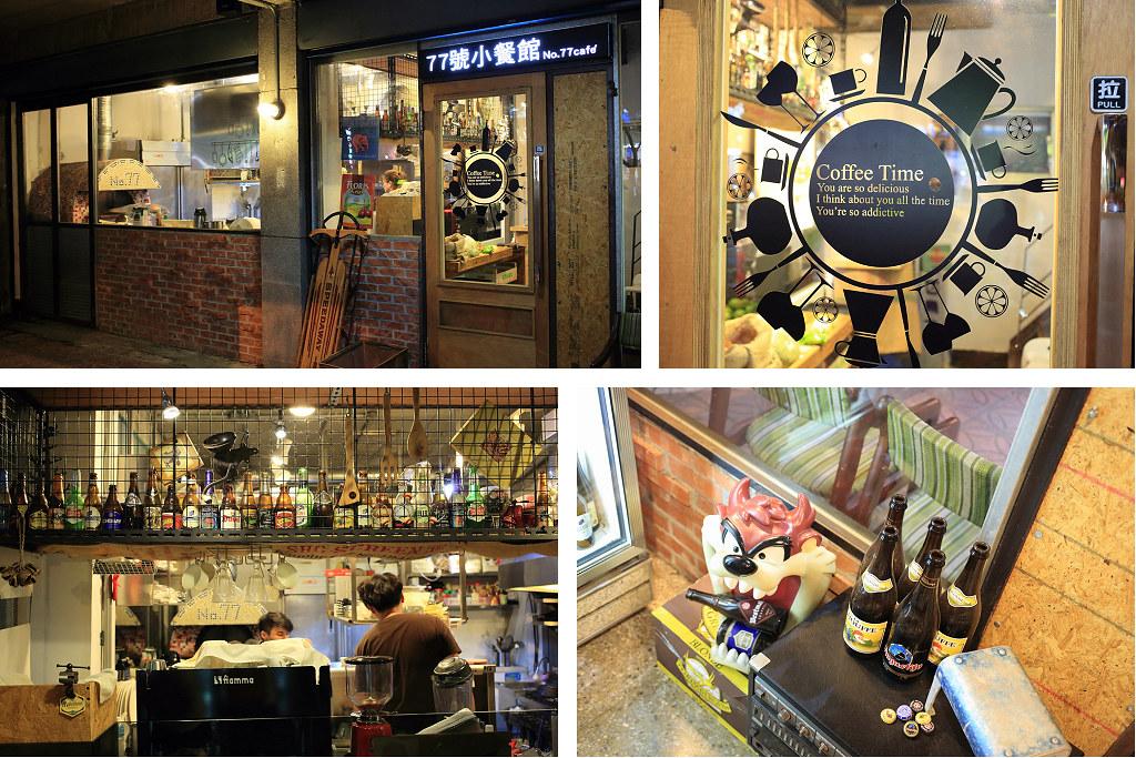 20150714中正-77號小餐館 (7)