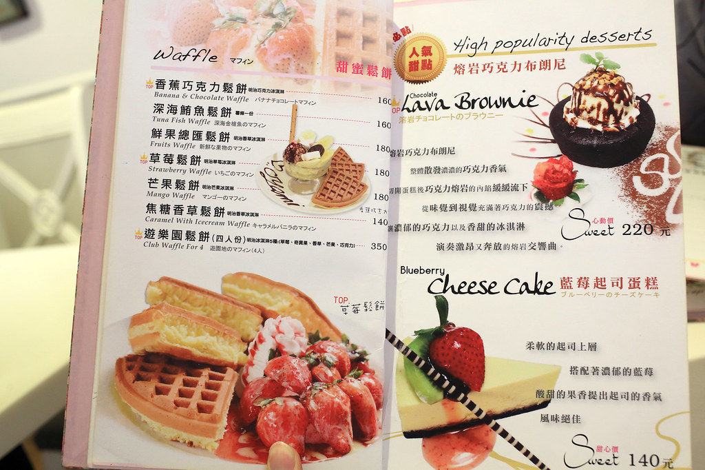 20150616萬華-OYAMI  CAFE (10)