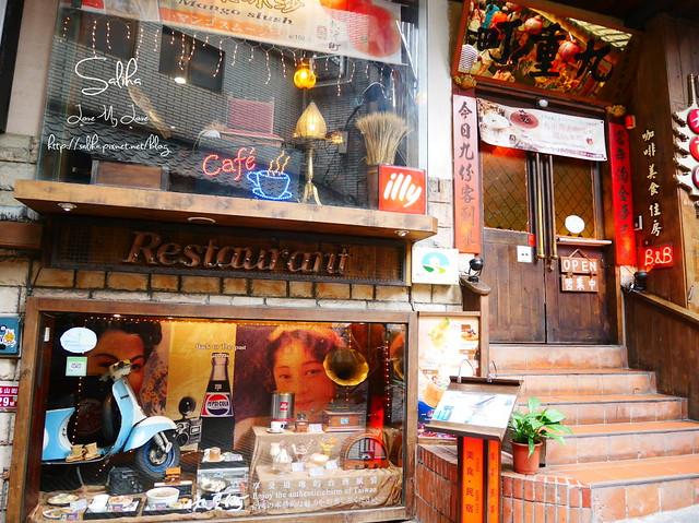 九份老街美食復古餐廳推薦九重町