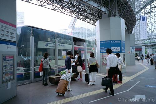 depart from Kanazawa to Osaka