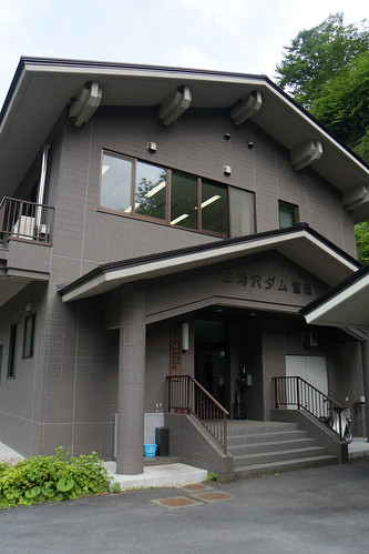 三河沢ダム(栃木)