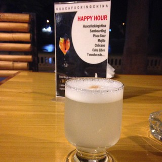 Pisco Sour. Huacachina, Peru.