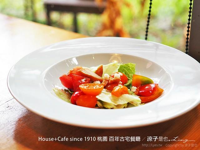 House+Cafe since 1910 桃園 百年古宅餐廳 7