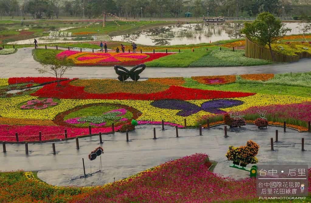 台中國際花毯節3