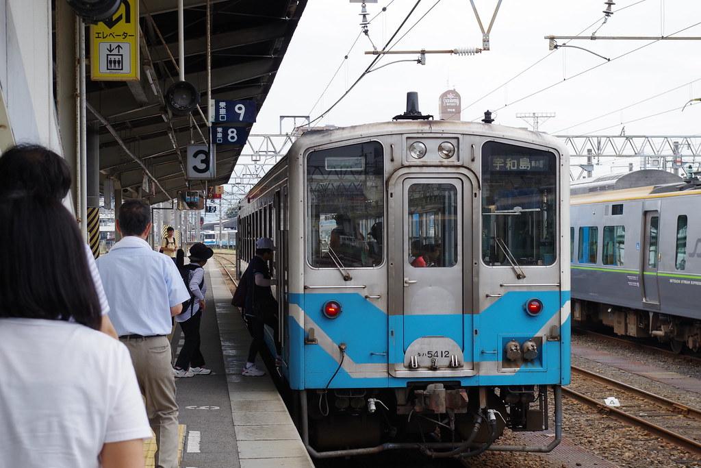 IMGP2223U