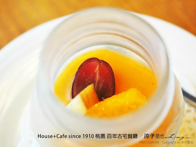 House+Cafe since 1910 桃園 百年古宅餐廳 18