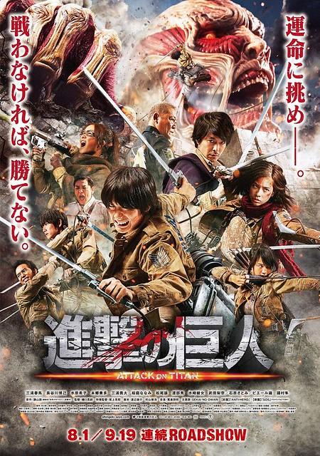 150623 -『立體機動裝置×米卡莎吻戲』首次公開、真人特攝電影系列《進擊的巨人》公開第2支預告片!