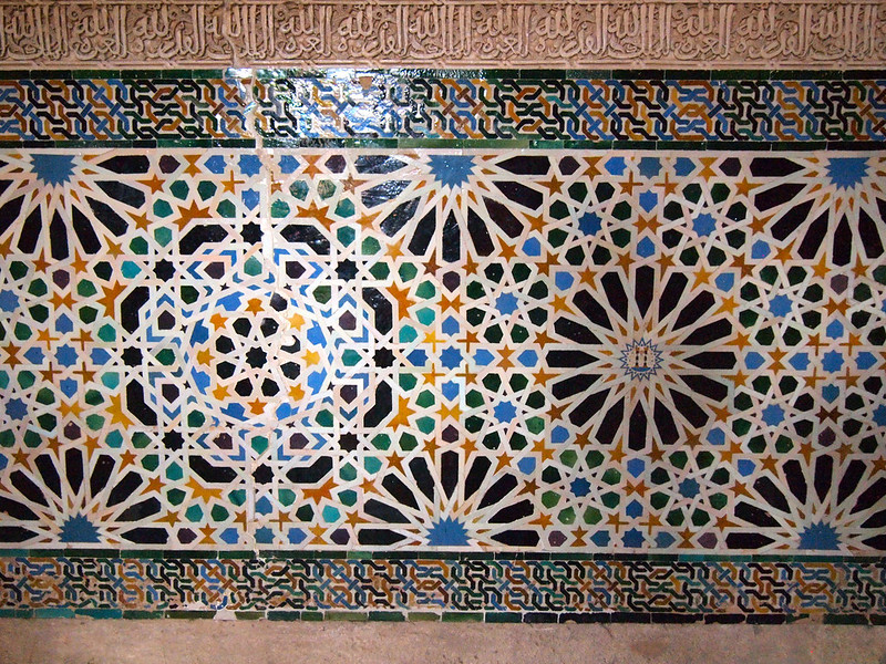 Tile work inside the Alhambra