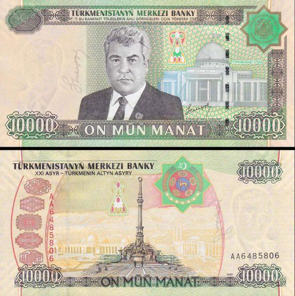 10 000 Manat Turkménsko 2005, Pick 16