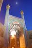 MR_Iran2015_Esfahan11 by Marjan Riazi Photography