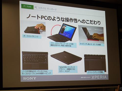 Xperia アンバサダー ミーティング スライド : Xperia Z4 Tablet + BKB50 では、ノートPC のような操作性を実現すべくこだわりました